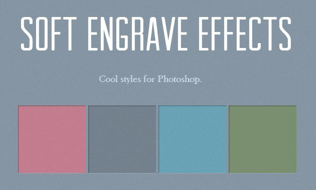 designtnt-addons-soft-engrave-effect-small